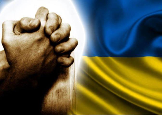 Rugăciune pentru Ucraina