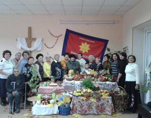 Donetsk harvest